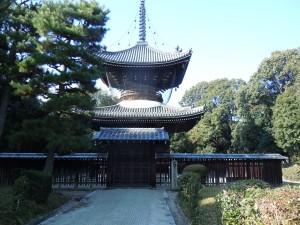 Le tombeau de l'empereur Konoe